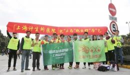 """我院""""淘宝宝""""助阵""""上马"""" 提供志愿服务"""