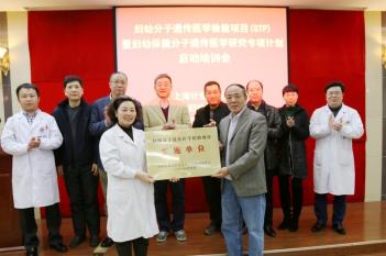 """2017年12月,中国疾病控制中心妇幼保健中心为我院授牌""""妇幼分子遗传医学检验项目实施单位"""""""
