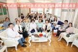 2020年市科技系统妇女干部培训班在计生所医院成功举办