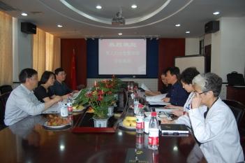 2012年5月,上海市人口计生委副主任黄红同志莅临我院调研指