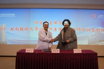 """2015年,我院与徐汇区中心医院签约""""云医院"""""""