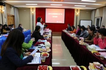 2017年4月,我院举办上海市科技系统女科学家健康沙龙活动