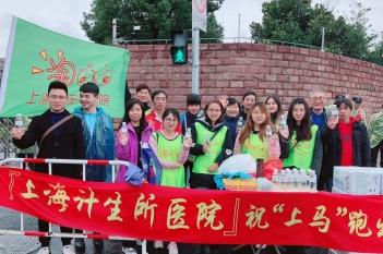 """2018年11月,淘宝宝志愿队为2018年""""上马""""提供志愿服务"""