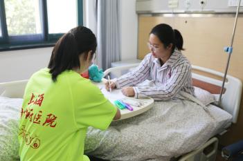 淘宝宝医疗志愿队为保胎患者服务