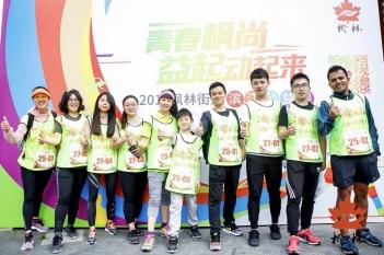 2018年4月,淘宝宝志愿队参加枫林街道公益跑定向赛