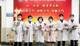 计生所医院:一捧鲜花,一声祝福,温暖医患心
