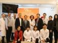 """复旦大学附属上海市第五人民医院""""施国伟劳模创新工作室""""揭牌仪式在计生所医院隆重举行"""