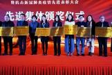 """【殊荣】上海计生所医院荣获""""上海市社会医疗机构抗击疫情先进集体""""称号"""