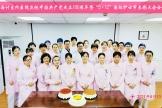 """传承红色基因,创新发展护理 ——上海计生所医院开展""""5.12""""国际护士节系列主题活动"""