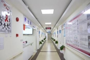 住院部三病区